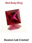 SS Side-Set Square Red Ruby Ring Setting